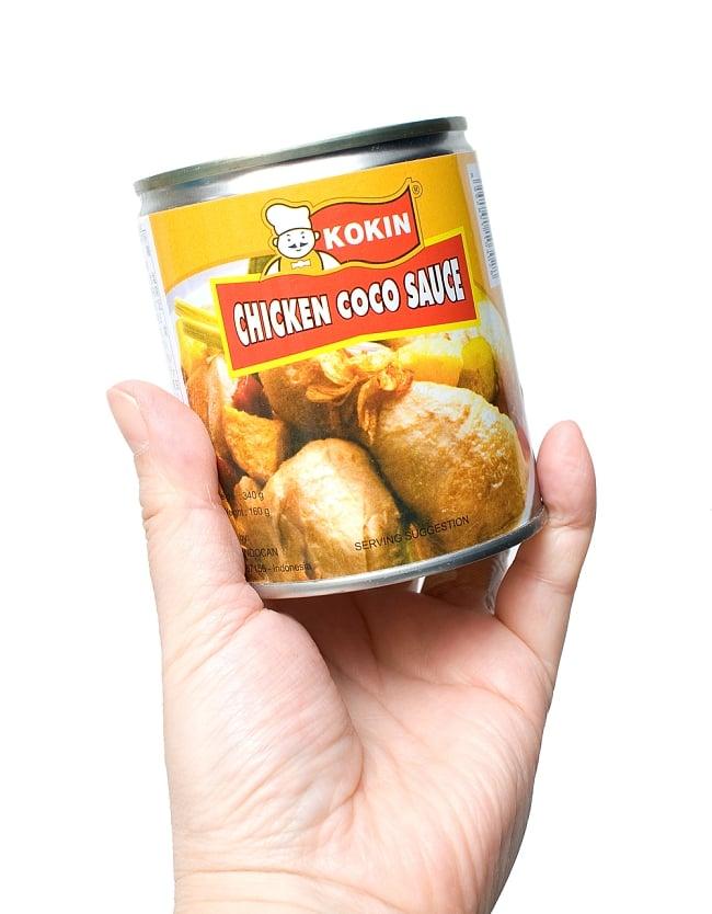 インドネシア オポールアヤム -  OPOR AYAM 【KOKIN】 2 - 手に持ってみました。この缶で、2~3人前くらいでしょうか?数種類の惣菜を乗せてご飯にのせて、チャンプルーして食べるのがインドネシア流です。