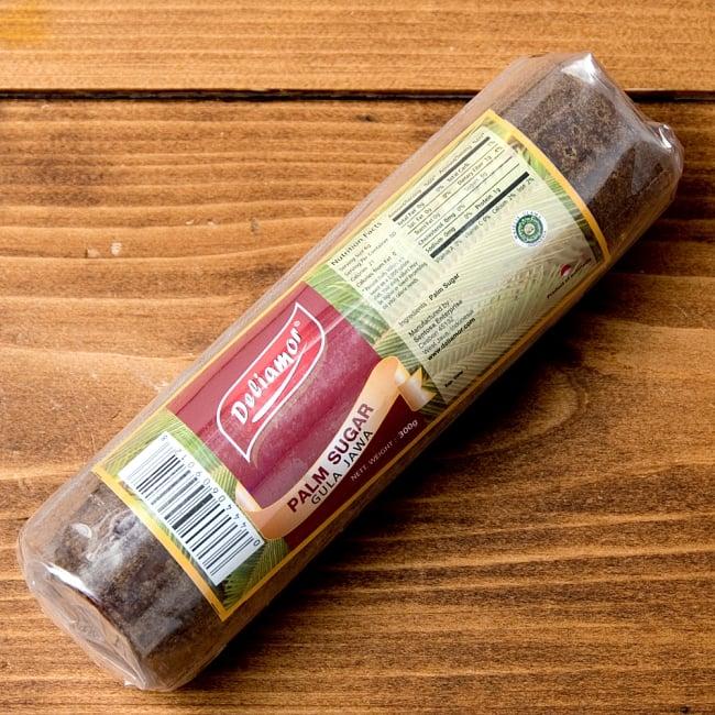 パームシュガーブロック(ココナッツシュガー) 300g ‐ Palm Sugar GULA JAWA【Deliamor】 2 - お料理はもちろんお菓子作りにもどうぞ。