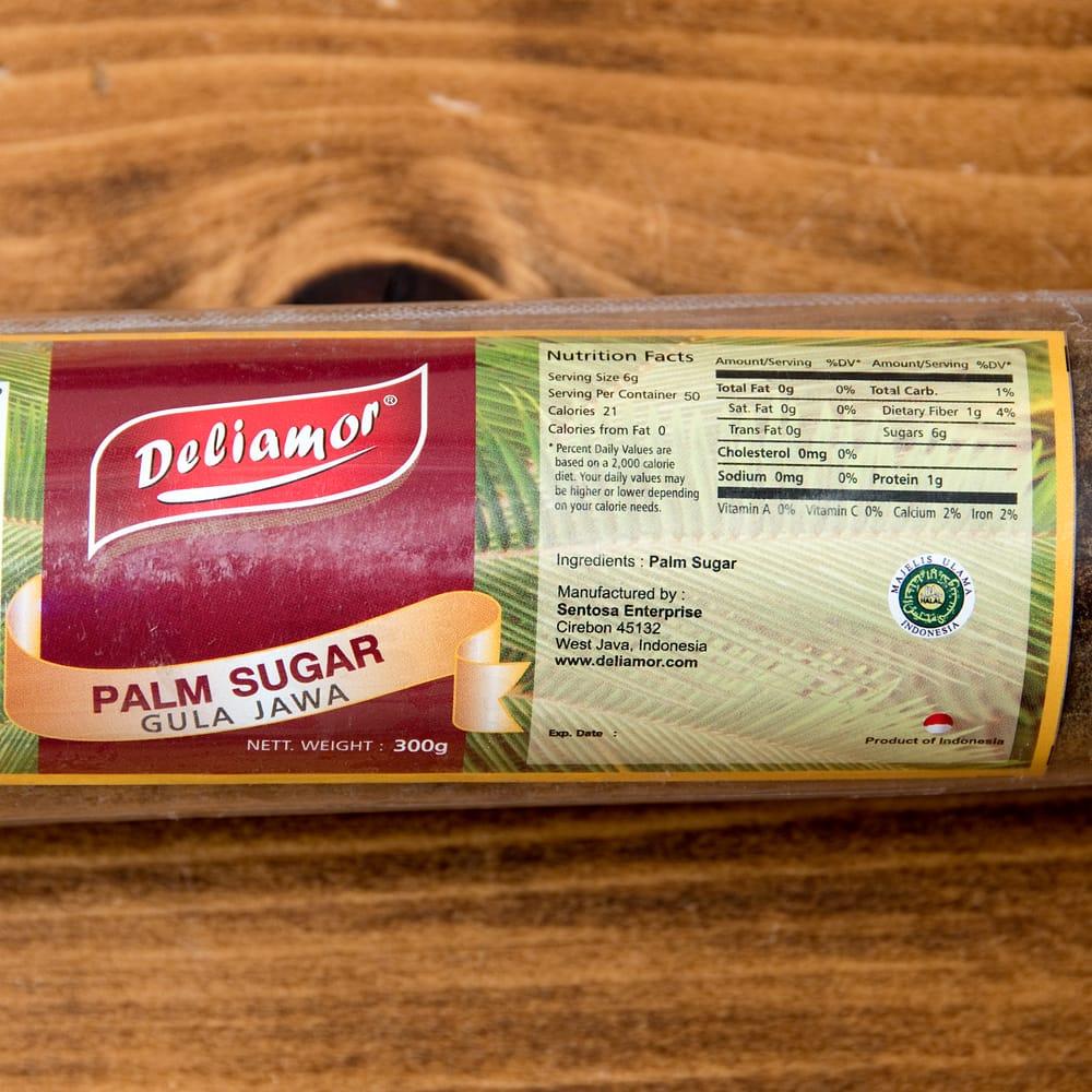 パームシュガーブロック(ココナッツシュガー) 300g ‐ Palm Sugar GULA JAWA【Deliamor】 3 - 拡大写真です