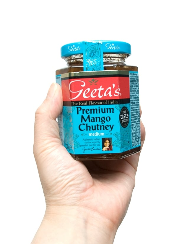 プレミアム マンゴーチャツネ - Premium Mango Chutney インドカレーの素 【GeetasFood】 2 - 写真