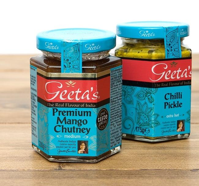 プレミアム マンゴーチャツネ - Premium Mango Chutney インドカレーの素 【GeetasFood】の写真3 - 写真