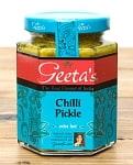 チリ ピクルス Chilli Pickle  -