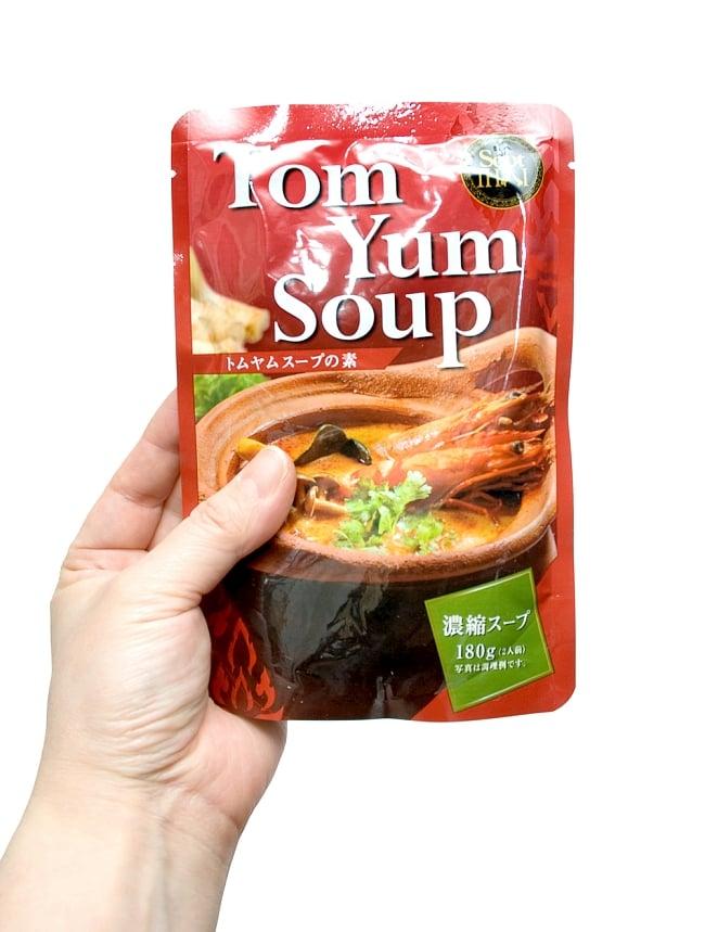 タイ風 トムヤム スープの素 - 濃縮180g【Soot THAI】の写真2 - 手に持ってみました。この一袋に水を足して約2人前のスープを作ることができます。お好みで味の調整もできますよ。