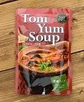 タイ風 トムヤム スープの素 - 濃縮180g【Soot THAI】