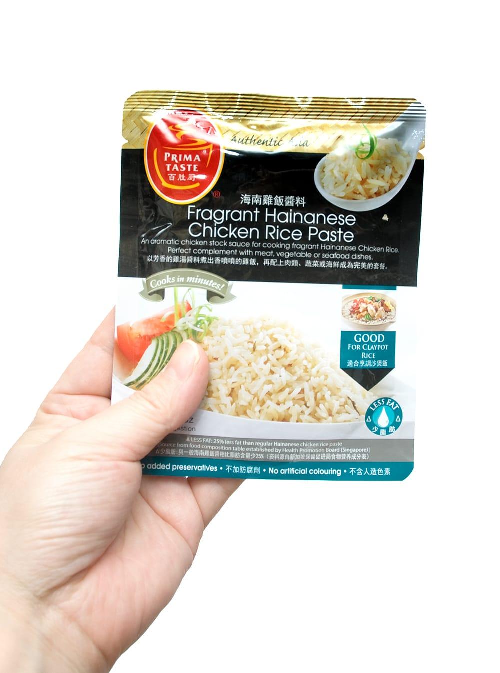 海南チキンライスの素 - Fragrant Hainanese Chicken Rice Paste 【PRIMA TASTE】 2 - 写真
