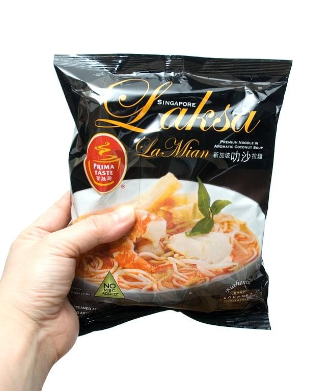 ラクサヌードル シンガポール風 − Laksa Singapura Flavour  【PRIMA TASTE】 2 - 写真