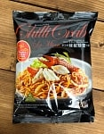チリクラブヌードル − シンガポール風焼きそば  ピリ辛カニ風味 -  【PRIMA TASTE】