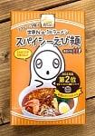 スパイシーえび麺  【世界No.1社