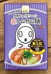 赤トムヤム麺 【世界No.1社】