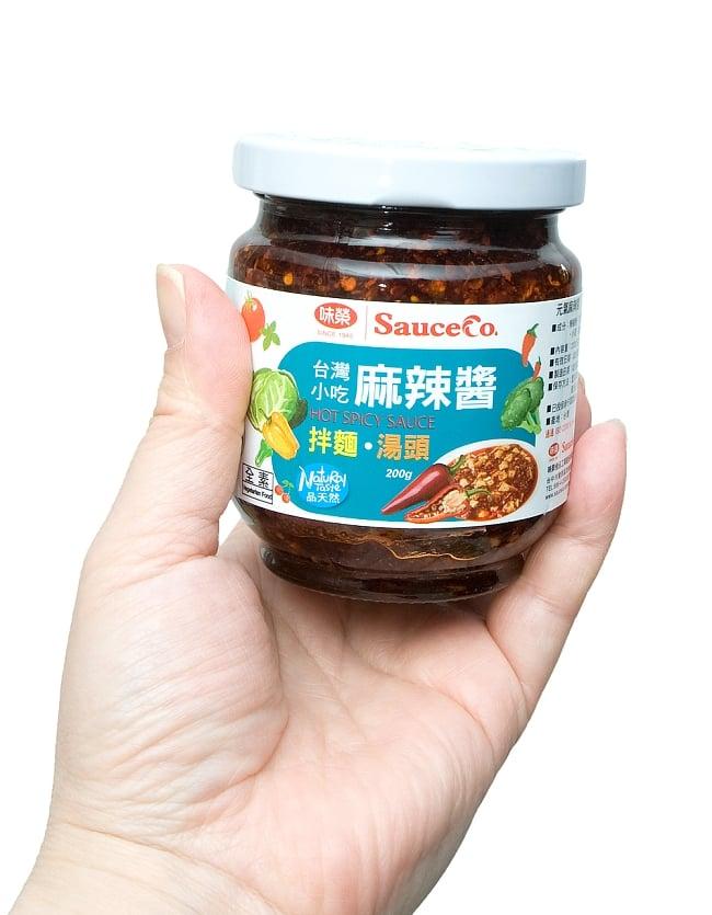 麻辣醤(マーラージャン)オーガニック - 花椒と唐辛子ソース HOT SPICY Sauce 【未榮食品】の写真2 - 手に持ってみました。麻婆豆腐や炒め物に刺激的なスパイスを!