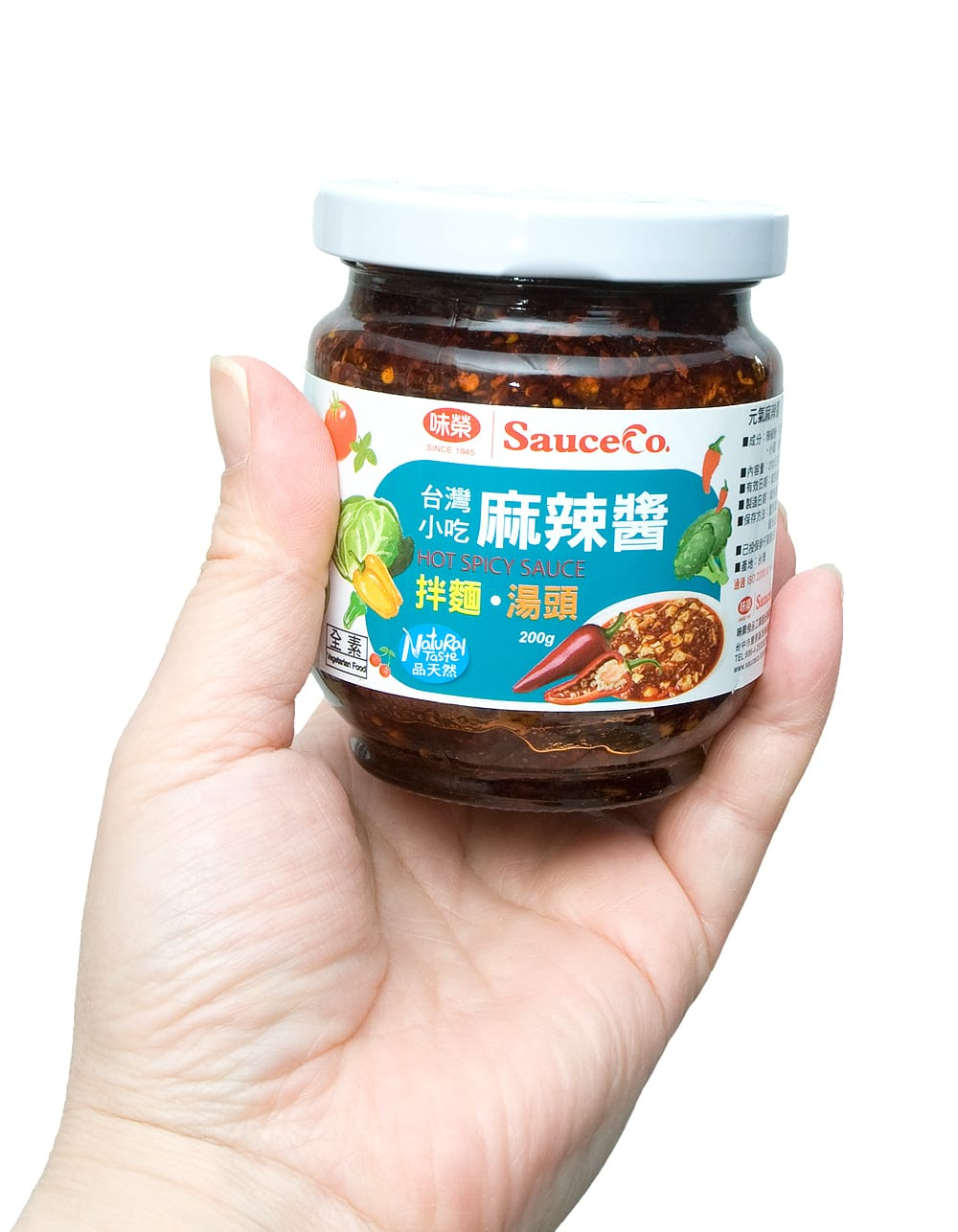麻辣醤(マーラージャン)オーガニック - 花椒と唐辛子ソース HOT SPICY Sauce 【未榮食品】 2 - 手に持ってみました。麻婆豆腐や炒め物に刺激的なスパイスを!