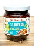 麻辣醤(マーラージャン)オーガニック - 花椒と唐辛子ソース HOT SPICY Sauce 【未榮食品】