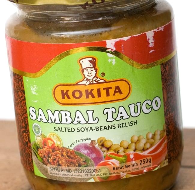 インドネシア料理 サンバル・タオチオ - SAMBAL TAUCO 【KOKITA】 2 - ラベルの拡大です