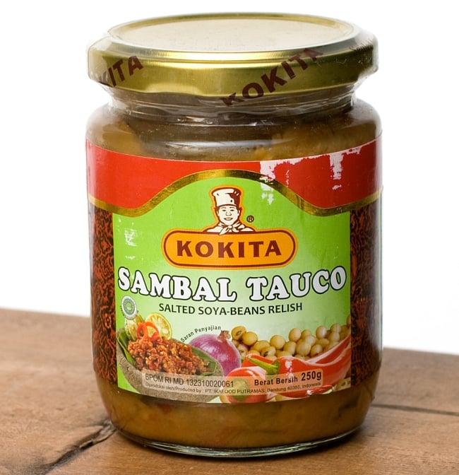インドネシア料理 サンバル・タオチオ - SAMBAL TAUCO 【KOKITA】の写真