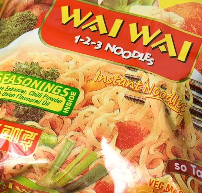 WAIWAI Noodles - インドのインスタントヌードル【ベジ・マサラ味】 2 - ラベルのアップです