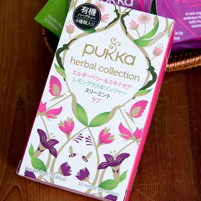 【PUKKA】 オーガニックハーブティー【4種類入り】ハーバルコレクション 2 - パッケージの写真です