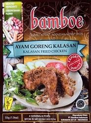 【bamboe】ジャワ風鶏のから揚げ - アヤムゴレンカラサンの素 Ayam Goreng Kalasan