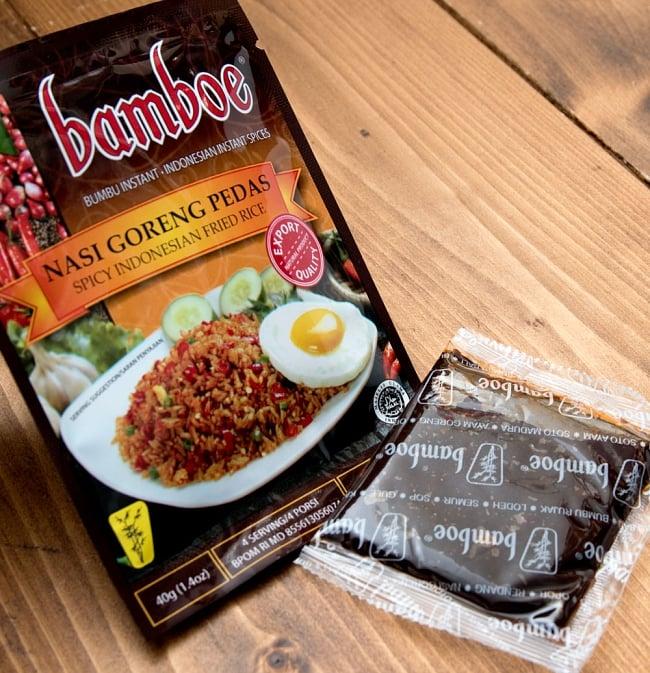 【bamboe】インドネシア風辛口チャーハン - ナシゴレンプダスの素 Nasi Goreng Pedas  3 - 調味料が全てペースト状になっています。すでにいい香り。