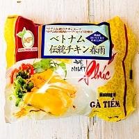 インスタント緑豆春雨(袋) 【Khang Phuc】 チキン味