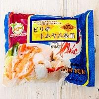 インスタント緑豆春雨(袋) 【Khang Phuc】ピリ辛トムヤム味