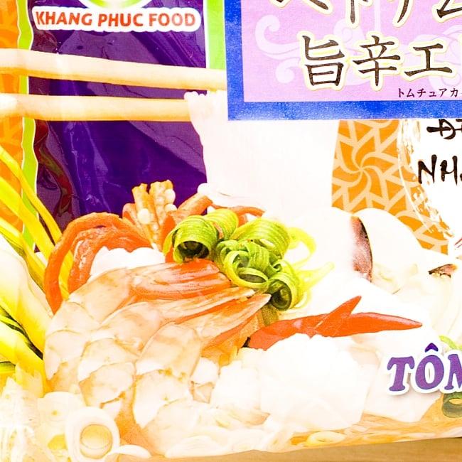 インスタント緑豆春雨(袋) 【Khang Phuc】旨辛エビ味 2 - 中身はこんなかんじです。(写真は調味例です。)