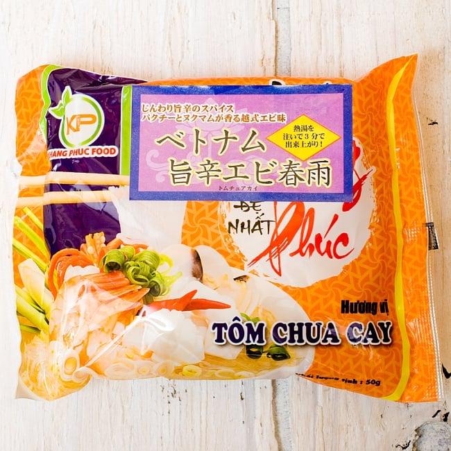インスタント緑豆春雨(袋) 【Khang Phuc】旨辛エビ味の写真
