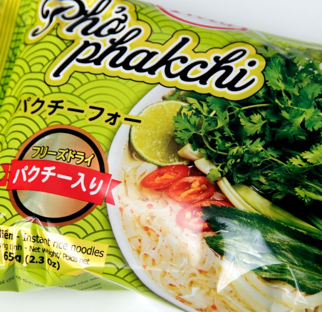 ベトナム・パクチー・フォー (袋) 【乾燥パクチー入り】 2 - パッケージのアップです