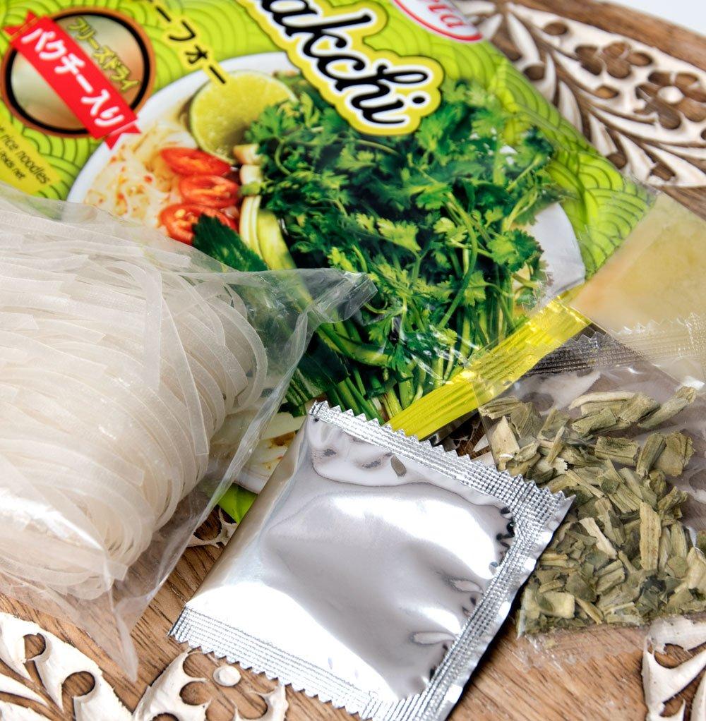 ベトナム・パクチー・フォー (袋) 【乾燥パクチー入り】 4 - 中身はこんな感じです。