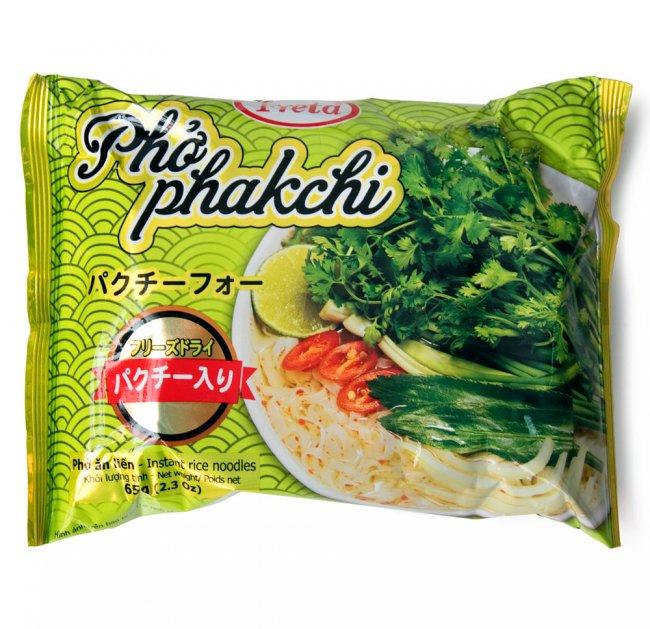 ベトナム・パクチー・フォー (袋) 【乾燥パクチー入り】の写真