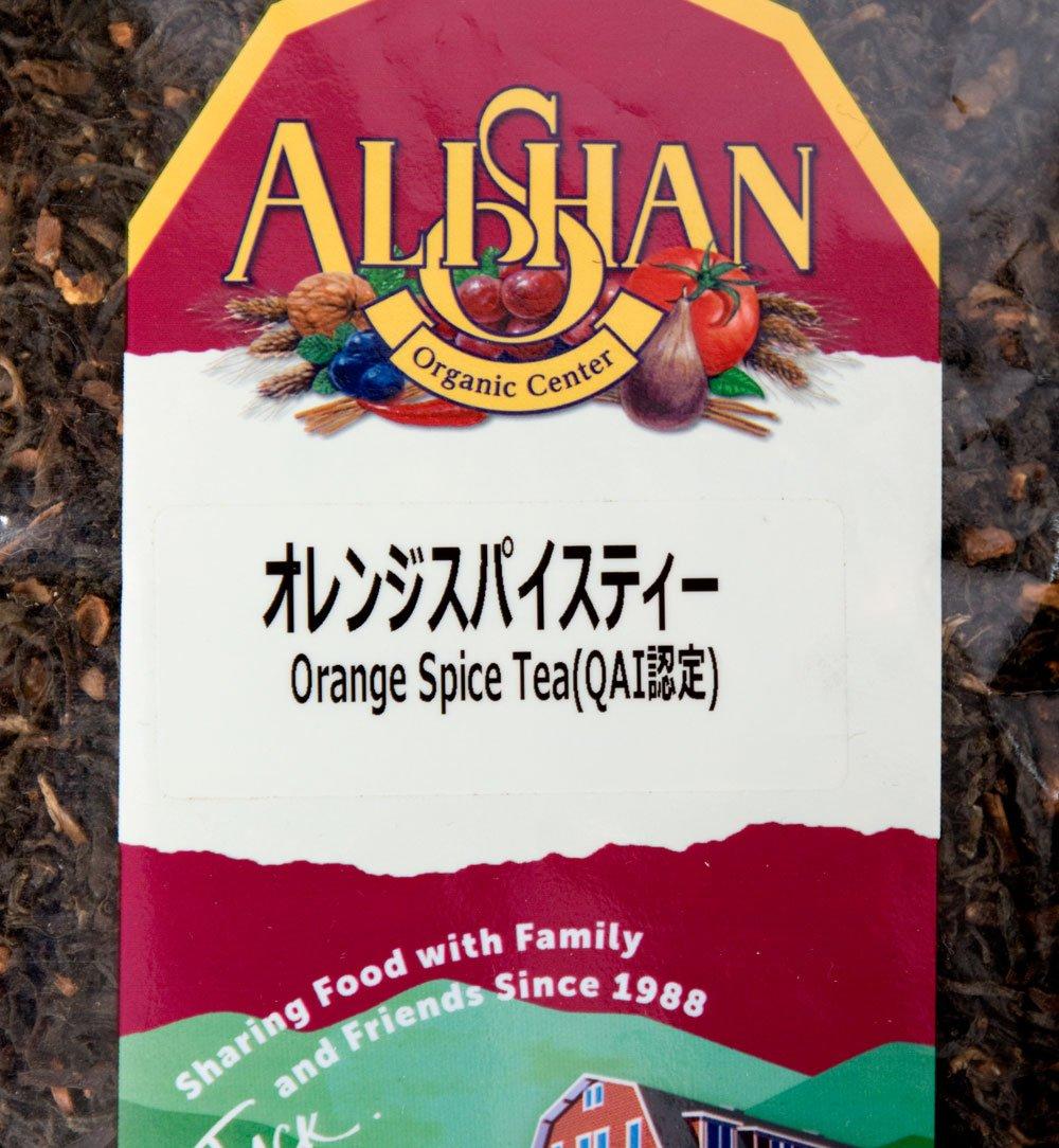 【オーガニック】 オレンジスパイスティー【Alishan】 2 - パッケージの拡大です
