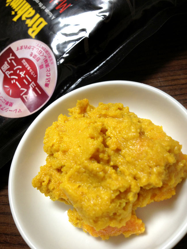 マレーシア料理の素スペシャル - マレーシア風ニョニャ ソース 【Brahim】 2 - スパイスや調味料の旨味が凝縮されています。