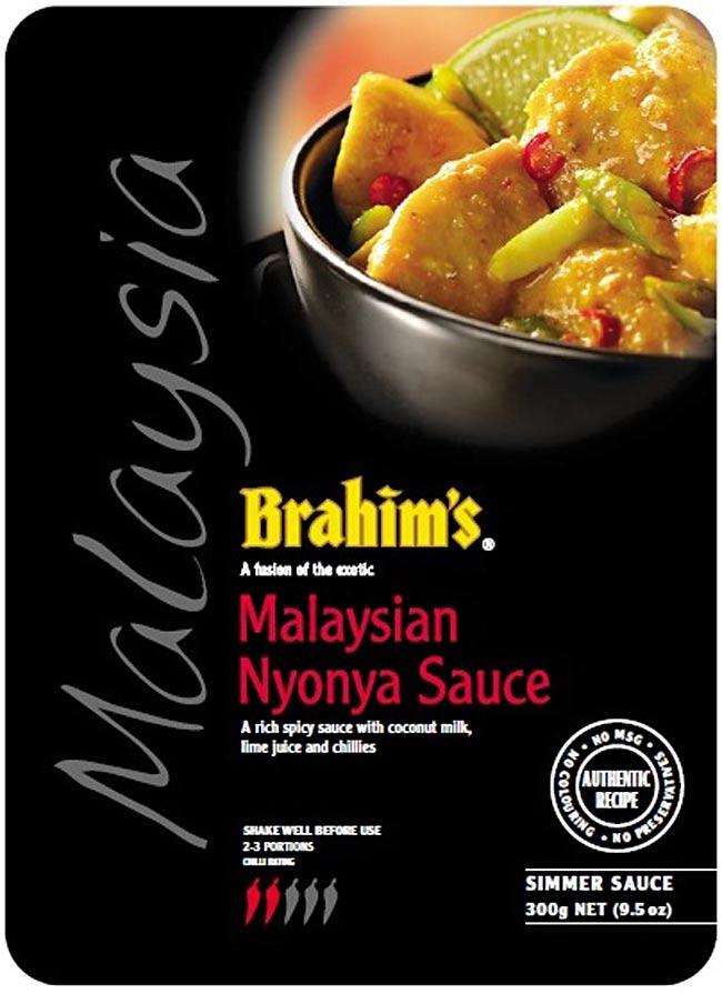 マレーシア料理の素スペシャル - マレーシア風ニョニャ ソース 【Brahim】の写真