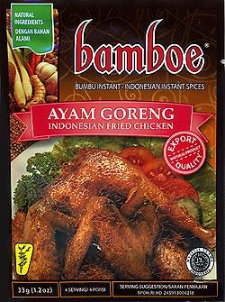 インドネシア料理 アヤムゴレンの素 - AYAM GORENG 【bamboe】(FD-LOJ-64)