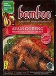 インドネシア料理 アヤムゴレン