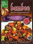 【bamboe】インドネシア料理 - サンバルゴレンアティの素 SAMBAL GORENG ATI