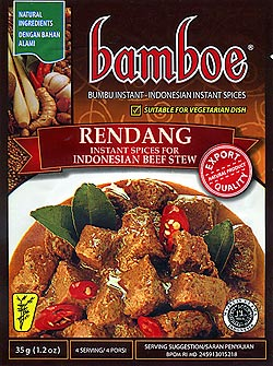 インドネシア料理 ルンダンの素 - RENDANG 【bamboe】(FD-LOJ-66)