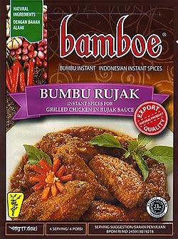 インドネシア料理 ブンブールジャックの素 - BUMBU RUJAK 【bamboe】(FD-LOJ-67)