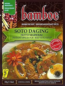 インドネシア料理 ジャワ風スープの素 - SOTO MADURA 【bamboe】(FD-LOJ-69)
