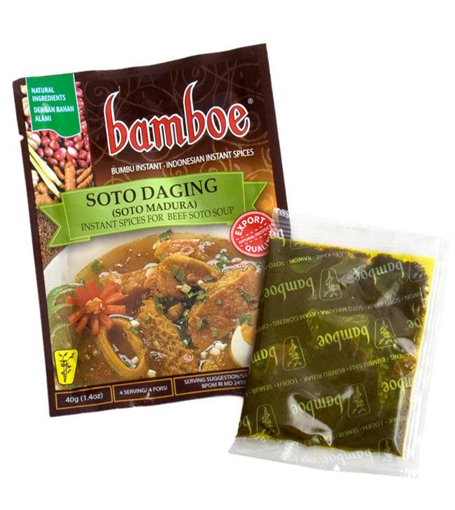 【bamboe】インドネシア料理 - ジャワ風スープの素 SOTO MADURA  2 -