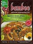 【bamboe】インドネシア料理 - ジャワ風スープの素 SOTO MADURA