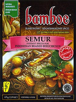 インドネシア料理 スムールの素 - SEMUR 【bamboe】(FD-LOJ-70)