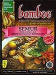 インドネシア料理 スムールの素 - SEMUR 【bamboe】