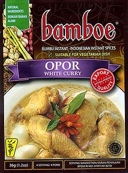 インドネシア料理 オポールの素 - OPOR 【bamboe】(FD-LOJ-71)