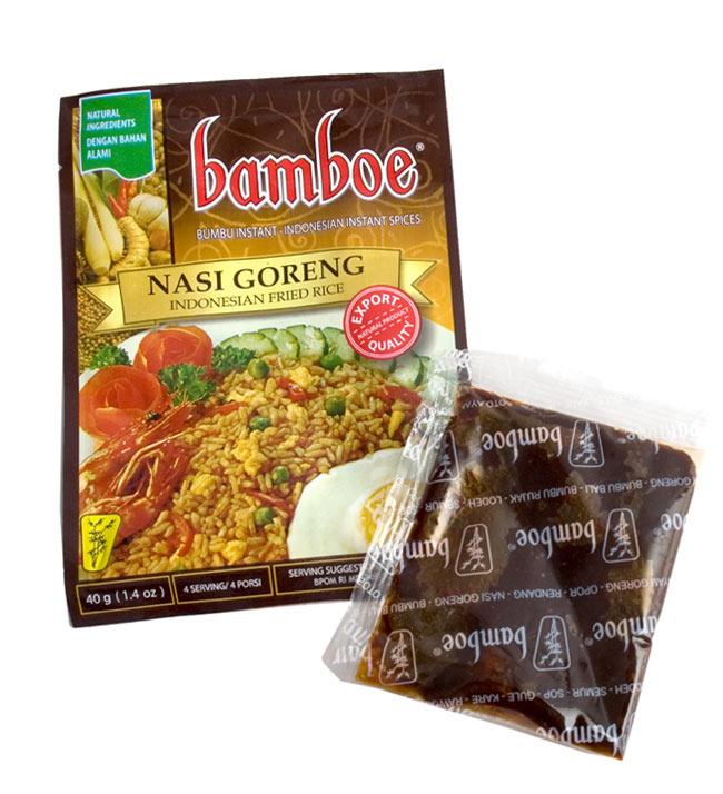 ナシゴレンの素 - NASI GORENG 【bamboe】 - インドネシア料理の写真2 -