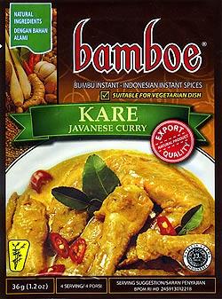 インドネシア料理 ジャワカレーの素 - KARE 【bamboe】(FD-LOJ-75)