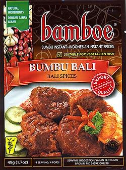 インドネシア料理 ブンブバリの素 - BUMBU BALI 【bamboe】(FD-LOJ-77)