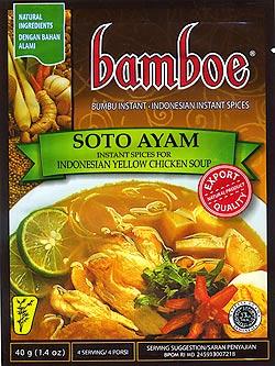 インドネシア料理 ソトアヤムの素 - SOTO AYAM 【bamboe】(FD-LOJ-78)