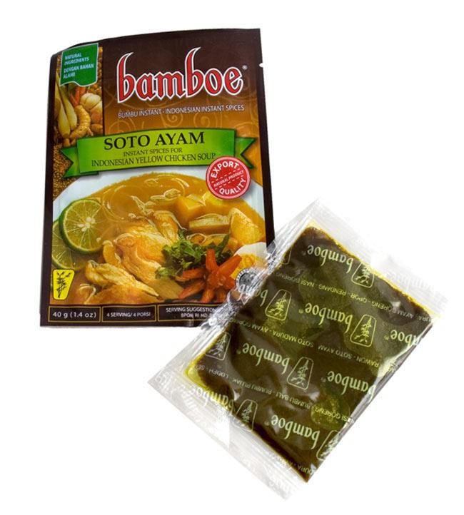 インドネシア料理 ソトアヤムの素 - SOTO AYAM 【bamboe】の写真4 - この一袋で約4人分のスープが作れますとありますが、結構、大量に出来ました。