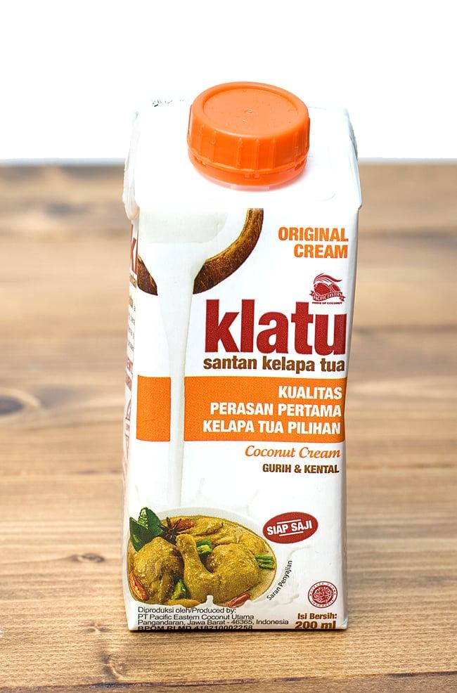 ココナッツクリーム 【200ml】 【KLATU】 2 - エクスポートクオリティー。インドネシアハラル印です。