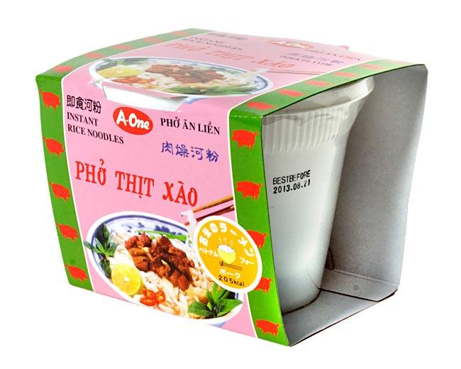 ベトナム・フォー インスタント カップ 【A-One】 ポーク味の写真